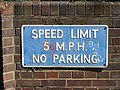 5 mph speed limit sign London E5.jpg