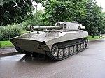 6742 - Moscow - Poklonnaya Hill - Tank.JPG