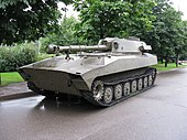 6742 - Moskau - Poklonnaya Hill - Tank.JPG