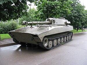 Внутри танка.