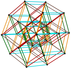 6-cube - Image: 6Cube Quasi Crystal