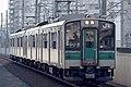 701 Nagamachi Station.jpg