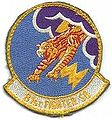 81-fighter-squadron.jpg