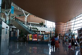 Aéroport Pau-Pyrénées IMG 8895.JPG