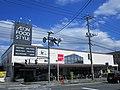 AEON FOOD STYLE Higashi-Urawa.jpg