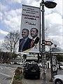 AKP Zafer Alemi.jpg
