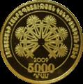 AM-2009-5000dram-St. Sarkis-a.png