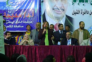 Egyptian parliamentary election, 2010 - Mediha Khattab, a woman running for a NDP female quota seat, delivers a speech at a rally in the Old Cairo neighborhood.