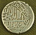 Abbas I.jpg