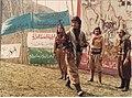 Aboshaker-anwer-nawzang1981-47icpday.jpg