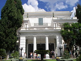 Villa Maria Greece