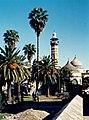 Adana 10 1984 Ulu Cami.jpg