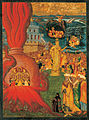 Adrianoupolitis Konstantinos - The story of Daniel and the Three Youths in the Fiery Furnace - Google Art Project.jpg