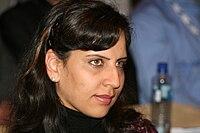 Afshan Rafiq 2009.jpg