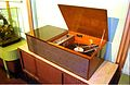 Ahuja Hi-Fi - Record Player - BITM - Calcutta 2000 077.JPG