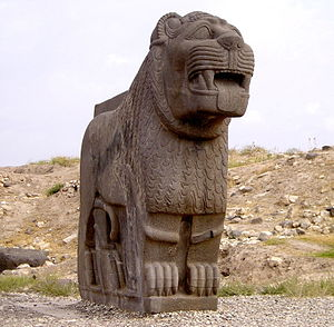 Ain Dara (archaeological site) - Colossal basalt lion found in 1955