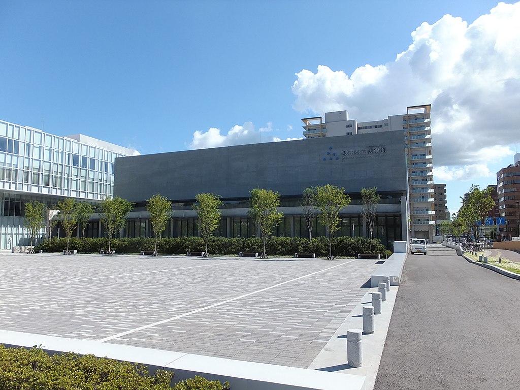 Akita Museum of Art 20130826