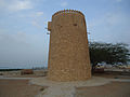 Al Khor Archaeological Tower 02.JPG