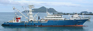 Factory ship - The factory tuna purser Albatun Dos operating around the Seychelles Islands