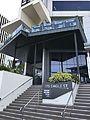 Alchemy Restaurant and Bar Pacino at 175 Eagle Street, Brisbane 03.jpg