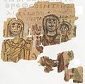 Alexandrian World Chronicle - 7v - Jesus, Mary and Elisabeth.jpg