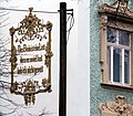 Altenberger Straße 6 Lust.jpg