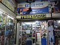 Aminabad thok bazar main.jpg