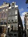 Amsterdam - Oudezijds Achterburgwal 116a.jpg