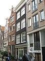 Amsterdam - Tichelstraat 32.jpg