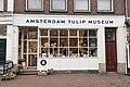Amsterdam Tulpen Museum (39669704021).jpg