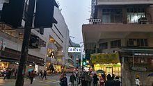 Shanghai-style barber shops in Hong Kong - Wikipedia