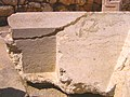 Ancient Jerusalem, A remnant of the temple walls.jpg