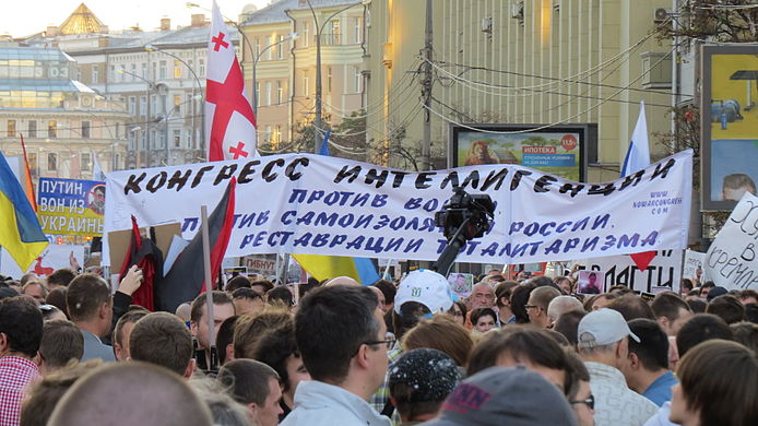 Antiwar march in Moscow 2014-09-21 2219.jpg