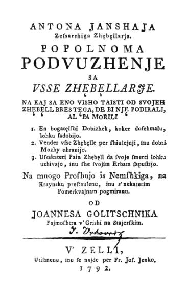 File:Anton Jansa Cebele 1792.djvu