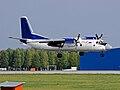 Antonov An-24RV (4081437574).jpg