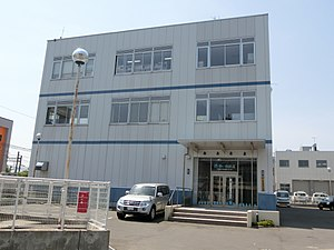 Aoimori Railway Head Office.JPG