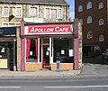 Apollon Cafe - High Street - geograph.org.uk - 1774390.jpg