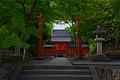 Arashiyama (258164401).jpeg