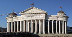Archeological Museum of Macedonia (by Pudelek).jpg