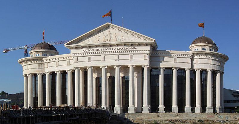 File:Archeological Museum of Macedonia (by Pudelek).jpg