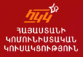 Armenian Communist Party logo.png