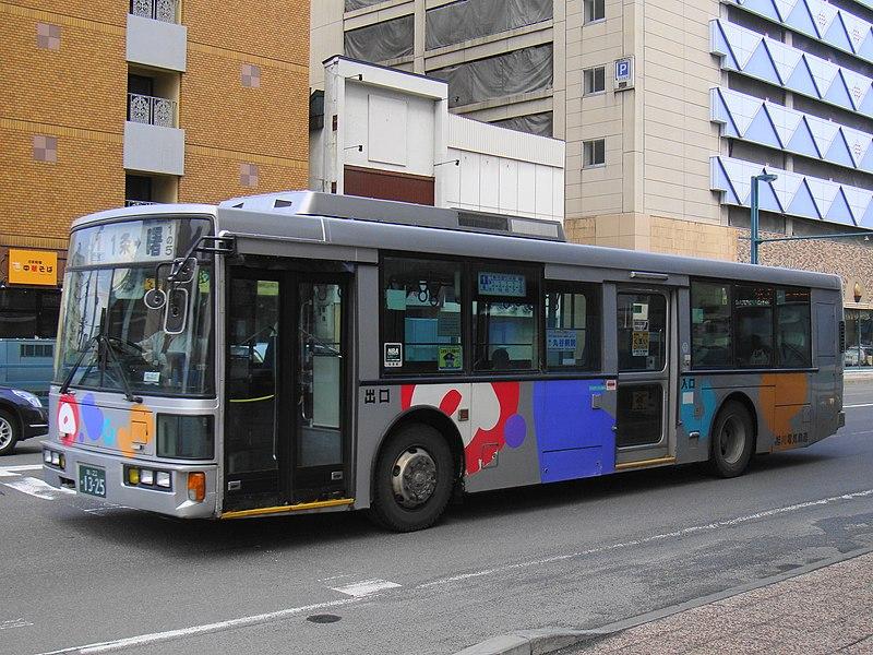File:Asahikawa denkikidō A022F 1325.JPG