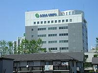 Asia-University-Japan.JPG