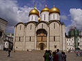 Assumption Cathedral-Moscow-2.jpg