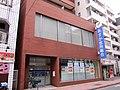 Asuka Credit Cooperative Kamata Branch.jpg