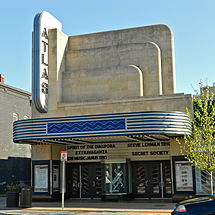Atlas Theater sq DC.JPG