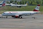 Austrian Airlines, OE-LXA, Airbus A320-216 (41408265674).jpg
