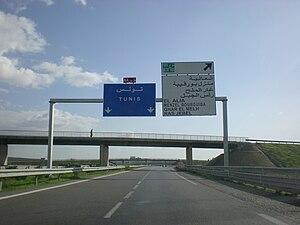 Road designation or abbreviation - Image: Autoroute A4Tunisie