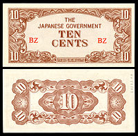 BUR-11a-Burma-Japanese Occupation-10 Cents ND (1942).jpg