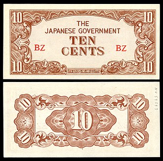 Japanese government-issued rupee in Burma - Image: BUR 11a Burma Japanese Occupation 10 Cents ND (1942)